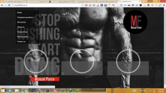 سایت muscleforce